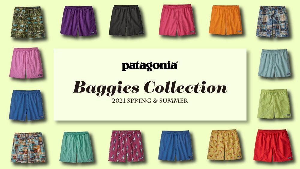 【patagonia】 Baggies Shorts